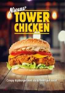 Tower-Chicken